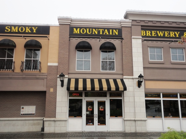 Smoky Mountain Brewery Pigeon Forge