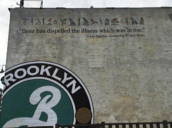 Brooklyn Brewery wall